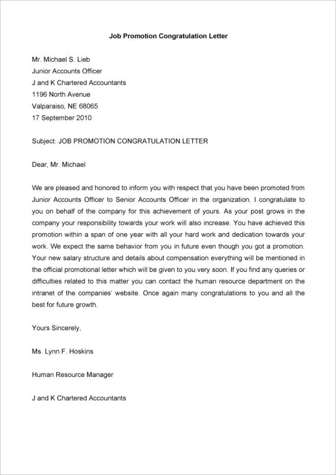 sample of promotion letters beautiful best s of justification for promotion letter job lettering letter sample best resume template