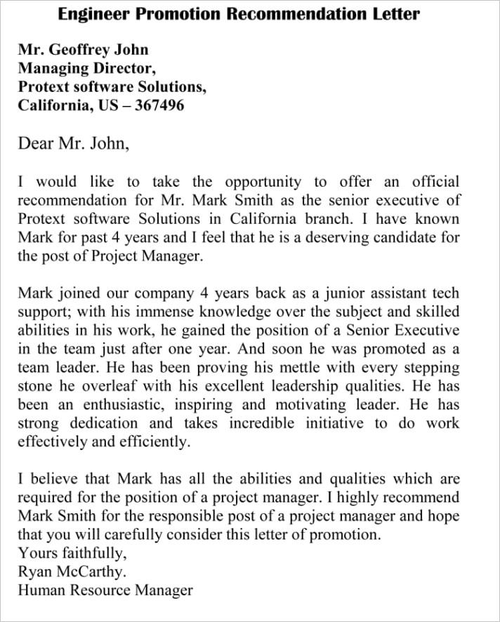 promotion re mendation letter