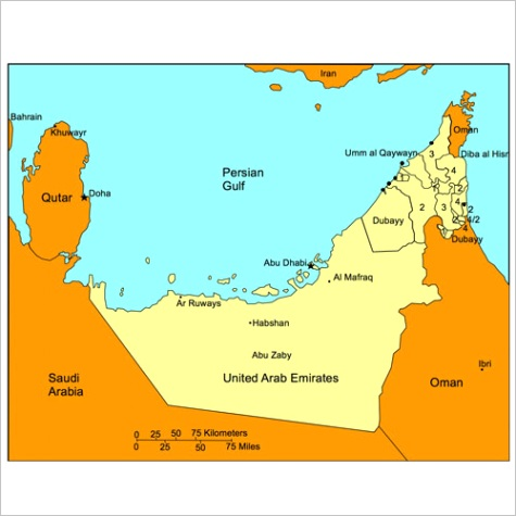 united arab emirates powerpoint map administrative districts capitals