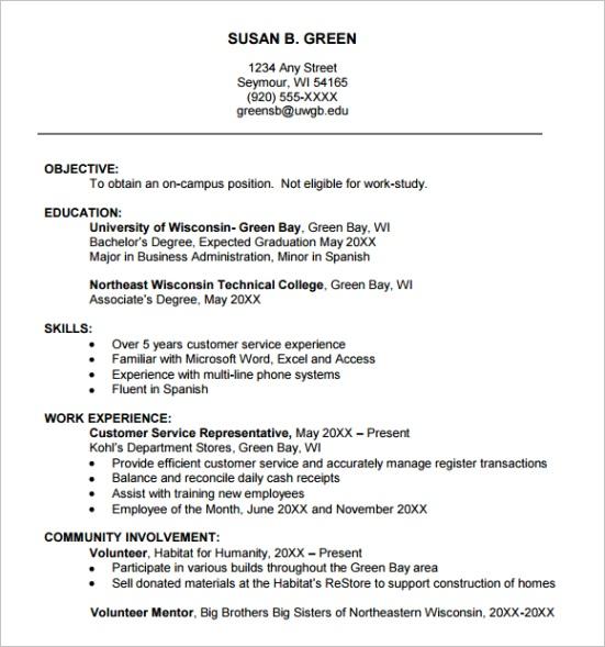 sample college resumeml