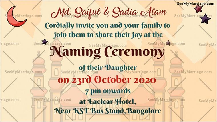 islamic naming ceremony card whatsapp invitation