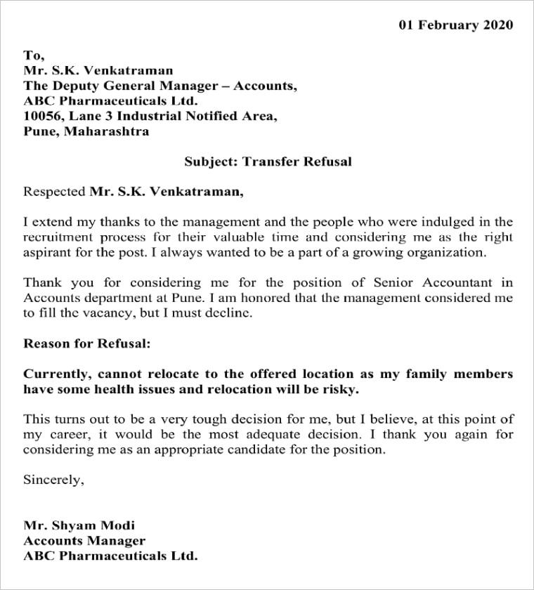 transfer refusal letter