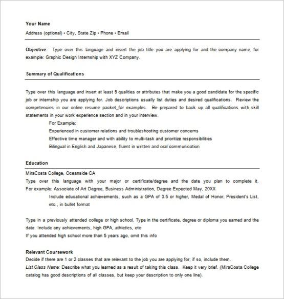 bination resume