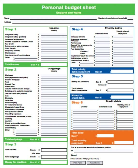 personal balance sheetml