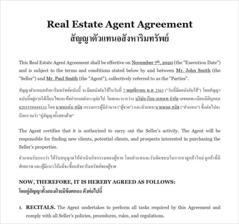 real estate agent agreement
