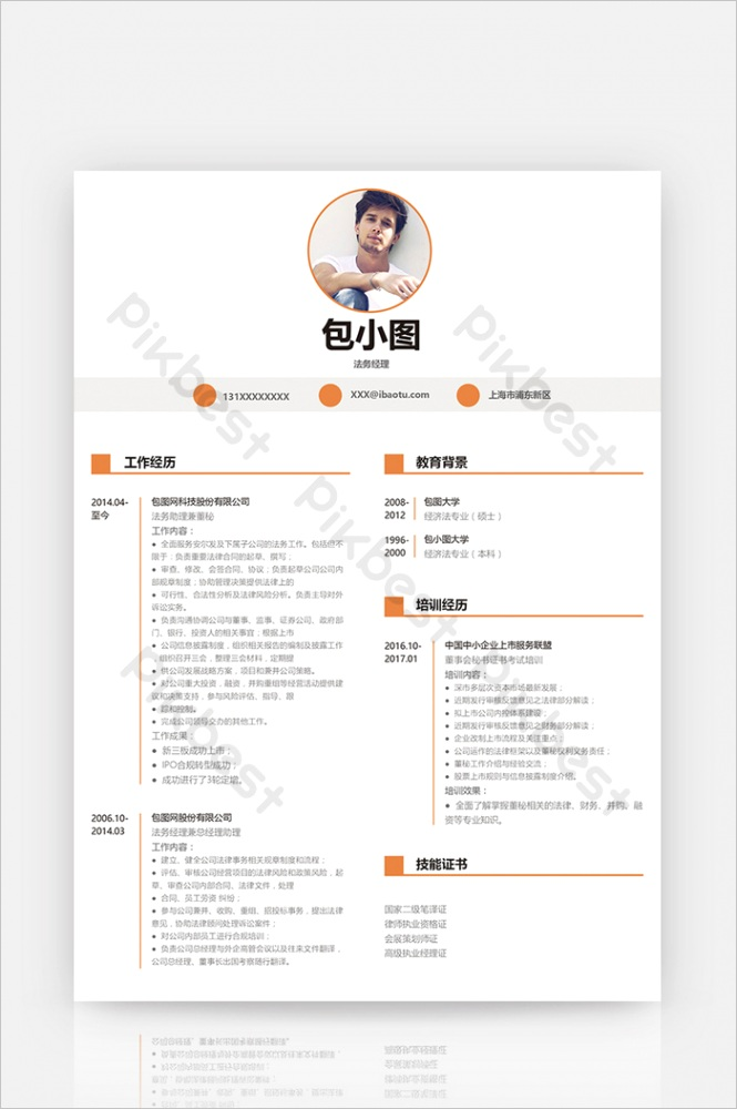 simple legal manager word resume template ml