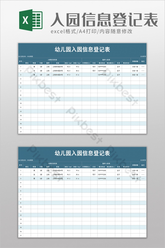 kindergarten admission information registration form excel template ml